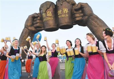 2018第28届青岛国际啤酒节开幕青岛,与世界干杯!