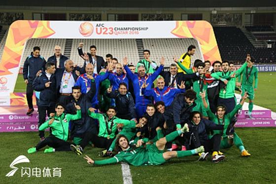中国足协获悉伊拉克退赛,我方以不变应万变