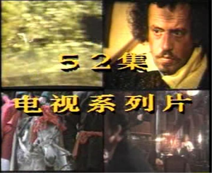 1、52集电影艺术欣赏