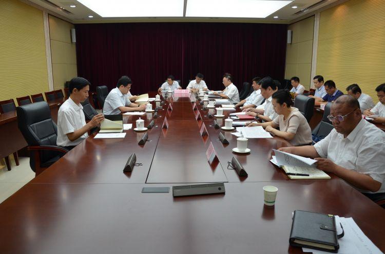 市委常委会会议听取上半年经济社会运行情况汇报
