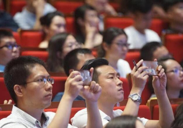 腾讯山东智慧政务•旅游峰会在青召开