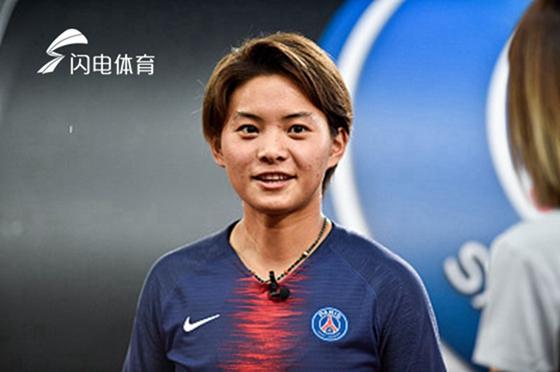 王霜正式加盟大巴黎  身穿巴黎球衣自信亮相