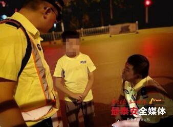 泰安:男孩和父亲赌气离家 交警帮忙找到家人