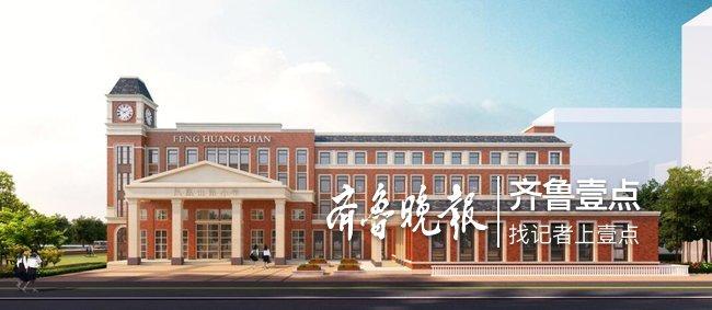瞧瞧!这所英伦范的学校在西海岸 主体封顶明年完工