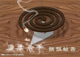 点蚊香引爆杀虫剂 淄川老两口被烧成重伤
