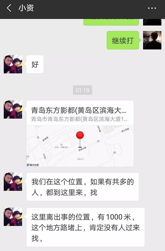 紧急!北京8岁双胞胎姐妹黄岛走失 至今下落不明