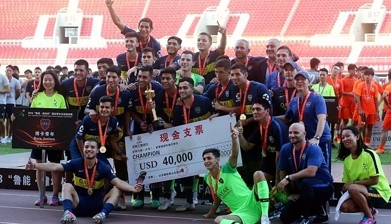 2018鲁能-潍坊杯 阿根廷博卡夺冠