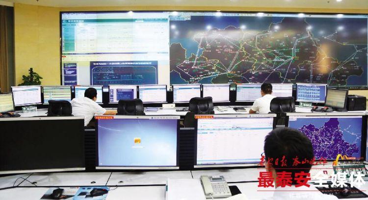 泰安用电负荷已4次刷新历史新高 电力供应出现缺口