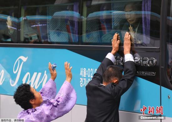 终于等到这一天!朝韩百岁老人将与离散亲属见面