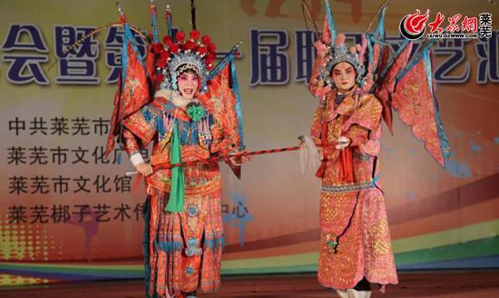 莱芜市群众性文化活动嗨翻炎炎夏日