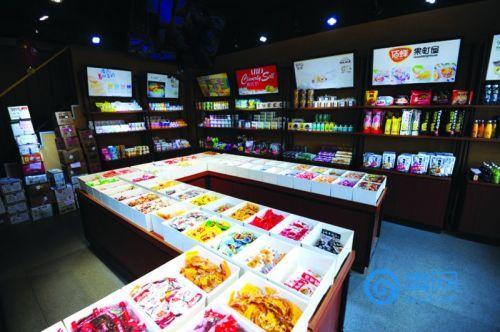 山东最大进口食品批发交易区在青岛启用 价格低四成