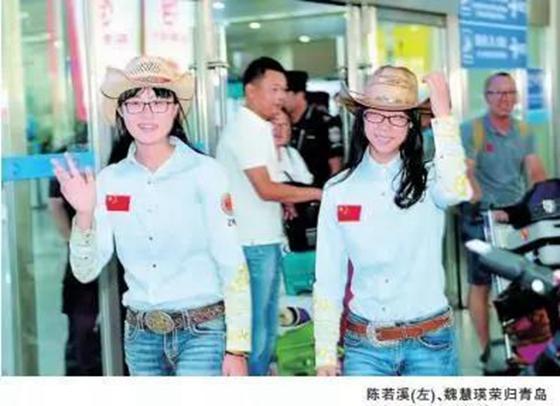 【体坛资讯】青岛姑娘获中国首个马术绕桶世界杯冠军
