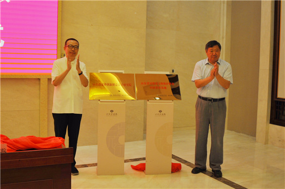山东工艺美术学院与山东省文物局签署战略合作协议