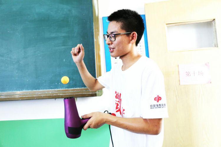 微光照亮未来 乒乓球+吹风机 孩子们惊呆!