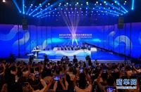 杭州2022年第19届亚运会会徽揭晓