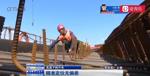 高温下的汗水:我在海上建大桥 绿豆汤等成法宝(图)