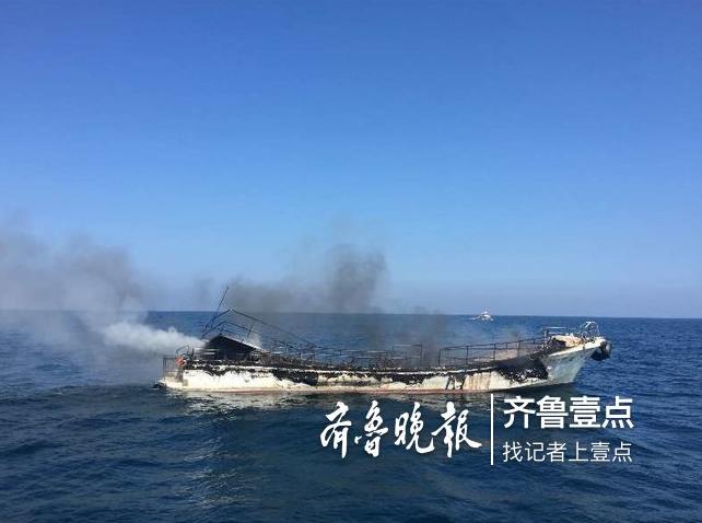 灵山岛水域渔船突然起火 海上搜救中心成功救起5人