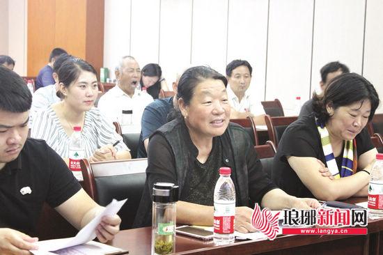 """""""品牌临沂国家计划""""农业座谈会临沂举行 30人参会"""