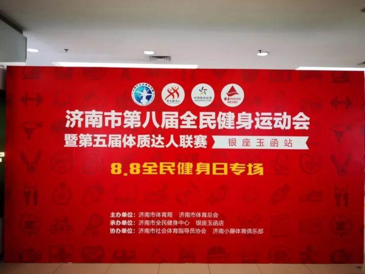 好消息!从今天起,济南全民健身中心免费开放一周