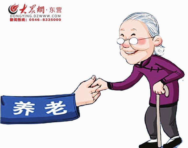 东营区多种方式开展居民养老资格认证