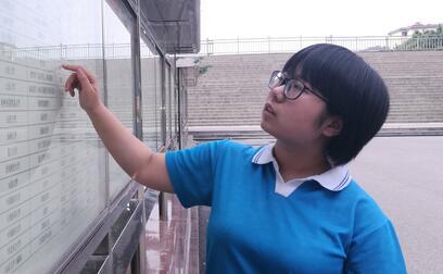 临沂沂南县第二中学学生姜涵:奋斗的青春最美丽