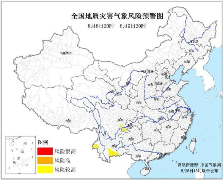 四川、云南等地局地发生地质灾害气象风险较高