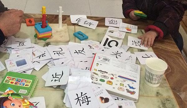 幼小衔接班调查:3岁面试培训 学前掌握3000汉字