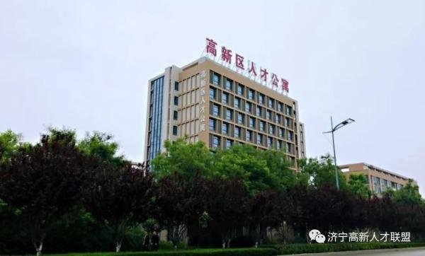 济宁高新区大学园人才公寓等你来申请