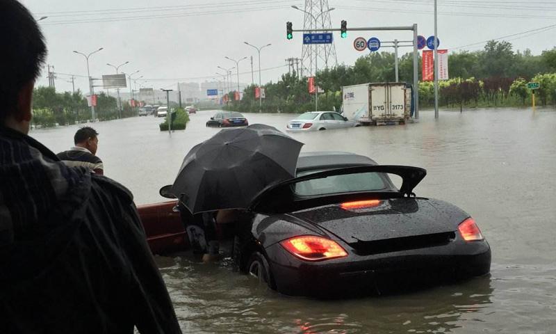 银保监会:可用车险应对车辆涉水受损