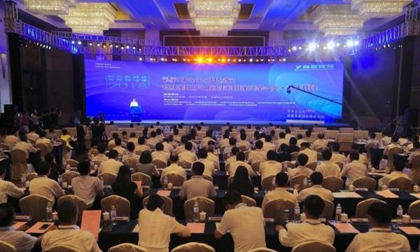齐家滨:让更多青年企业家在日照书写创新创富传奇!