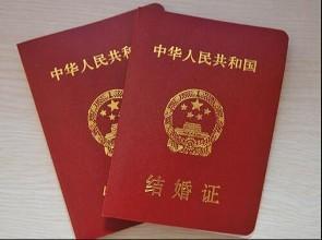 淄博472对新人办理结婚登记 8月8日成登记小高峰