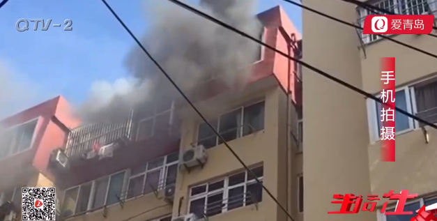女租客上班离家屋内突起大火 起火原因正在调查(图)