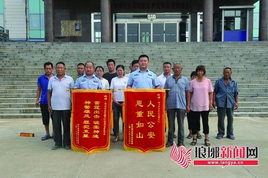 临沂河东交警18小时破案 受害人家属送锦旗表感谢