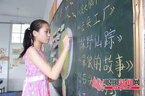 临沂西城实验小学于童:帮助同学服务老师的学霸