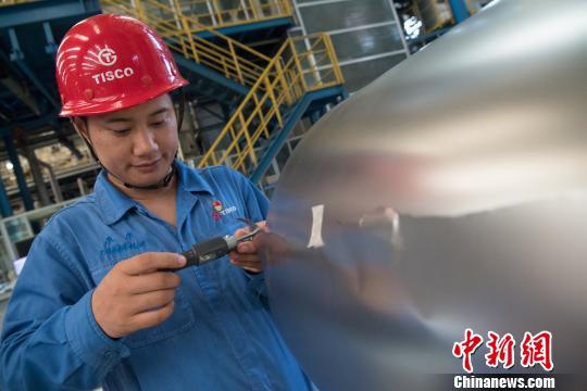 中国最薄不锈钢山西问世 打破国外长期垄断