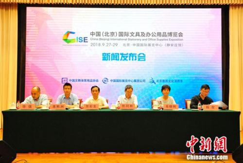 2018中国(北京)国际文博会将于9月召开