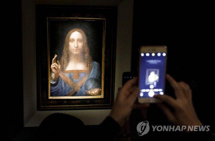 韩媒:达芬奇《救世主》被卖30亿 却引真伪争议