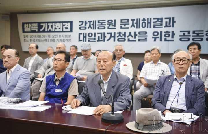 韩国成立劳工问题新团体 欲联合朝鲜共同对日