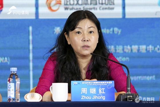周继红:亚运前名额再做选拔 参赛人选是中国主力