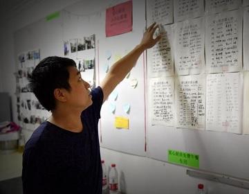 济南的这面墙 记录了500个白血病家庭的故事