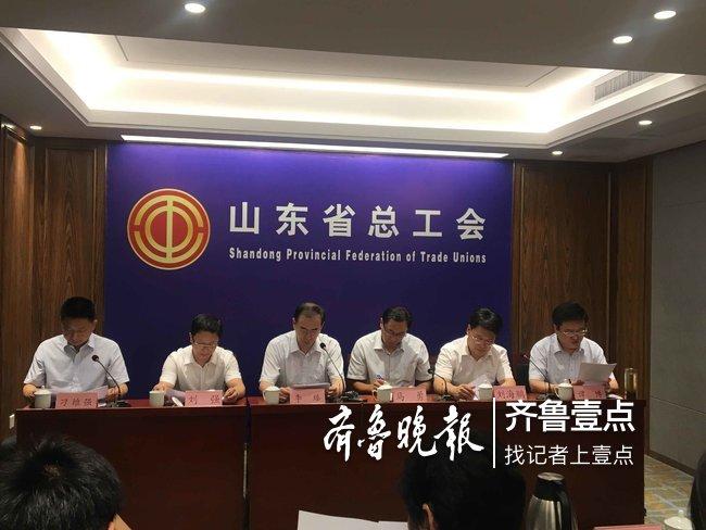 山东省总工会组织开展劳动竞赛,每年设经费1000万元