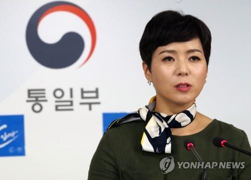 韩统一部:韩朝西部公路联合考察推至下周