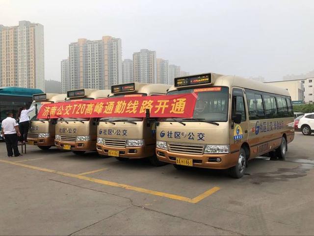 """济南 """"怪坡""""附近终于通公交啦!走高架、穿隧道"""