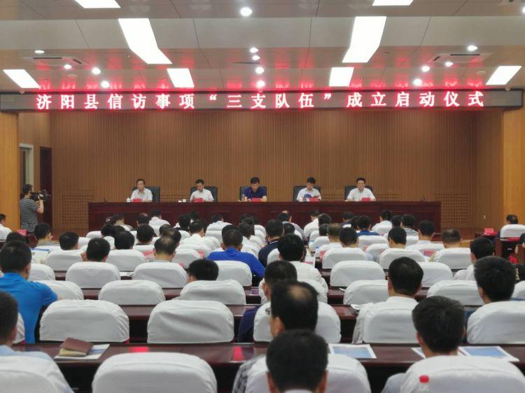 """济阳在全省率先成立信访工作""""三支队伍"""""""