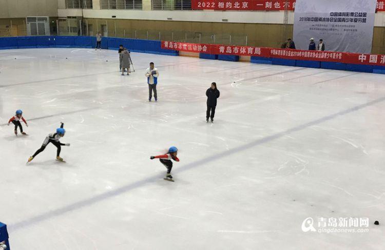 滑冰小将青岛练兵 中国滑冰协会全国青少年夏令营落幕