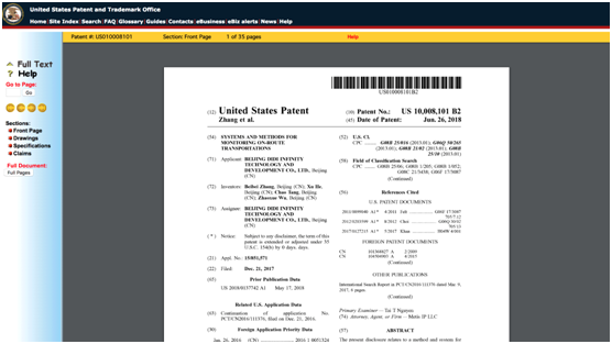 滴滴AI安全监测技术获美国专利填补行业空白