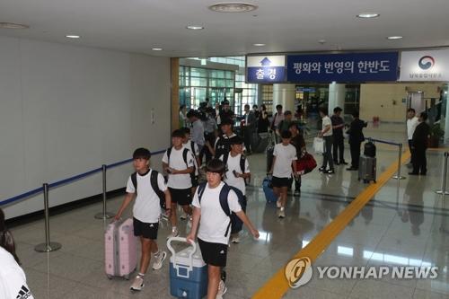 韩媒:韩国代表团赴朝 参加平壤青少年足球赛