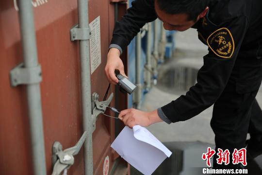 高标准建设重庆自贸试验区:从一份铁路运输信用证说起