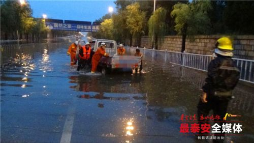 泰安:两车被困积水中三人被困 消防紧急救援