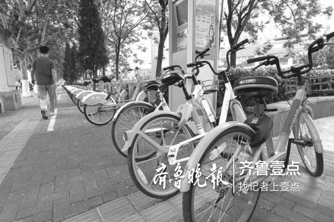 共享单车在淄博要缩减7万辆,而济宁临沂仍有大量投放